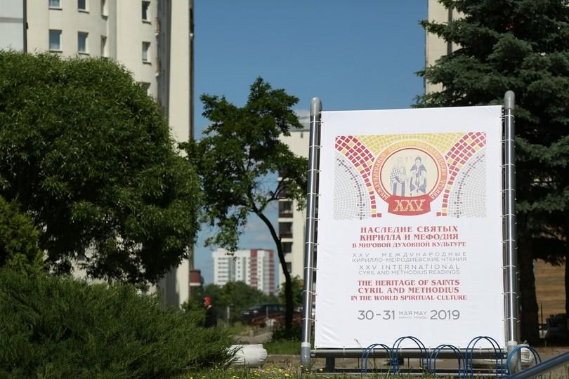 Фото сайта www.sb.by