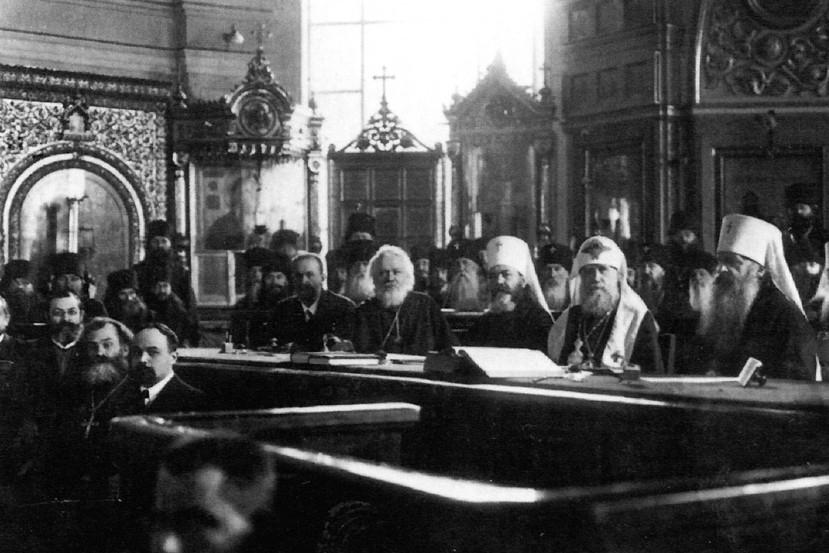 Заседание Поместного собора Российской православной церкви 1917-1918 годов