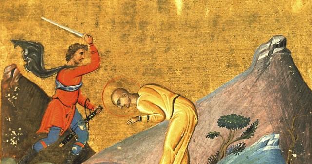 Кем была святая мученица Татьяна