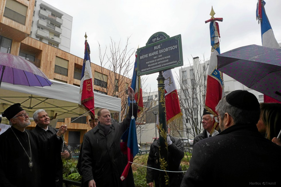 Открытие улицы матери Марии (Скобцовой) в Париже