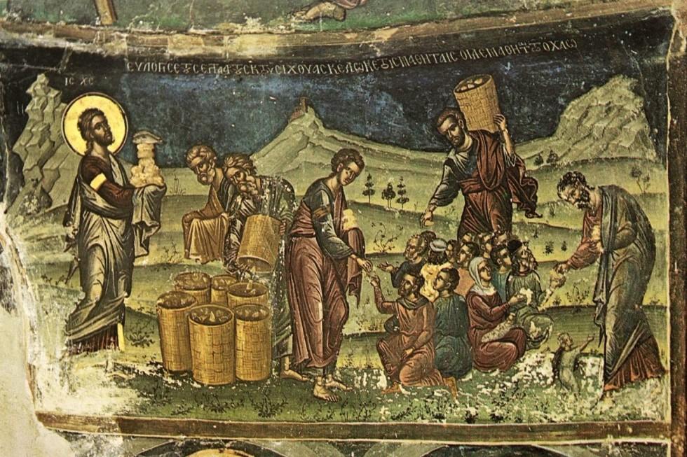 Благословение хлебов и рыб. Настенная роспись, XVI век. Греция