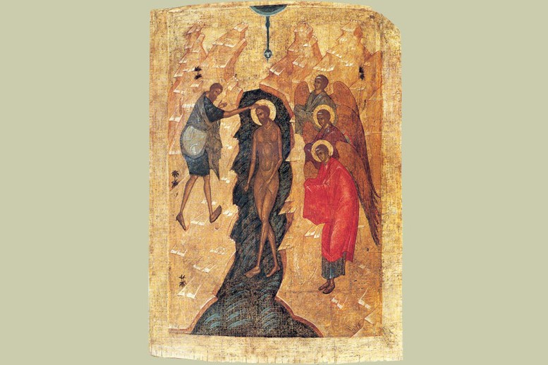 Крещение Господне, икона, XVI век