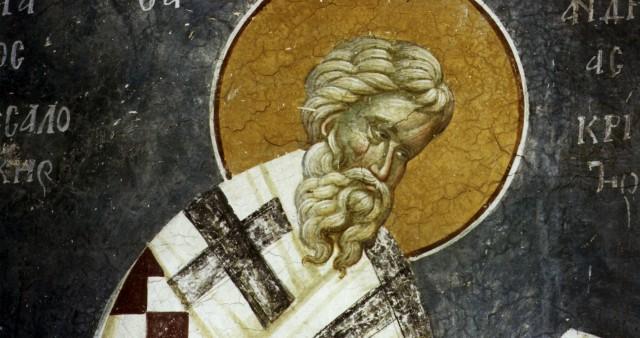 Церкви давно нужен перевод канона Андрея Критского, ориентированный на богослужение