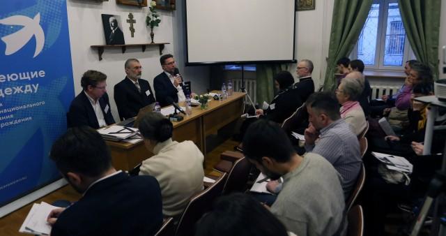 Конференция о наследии Николая Неплюева проходит в СФИ