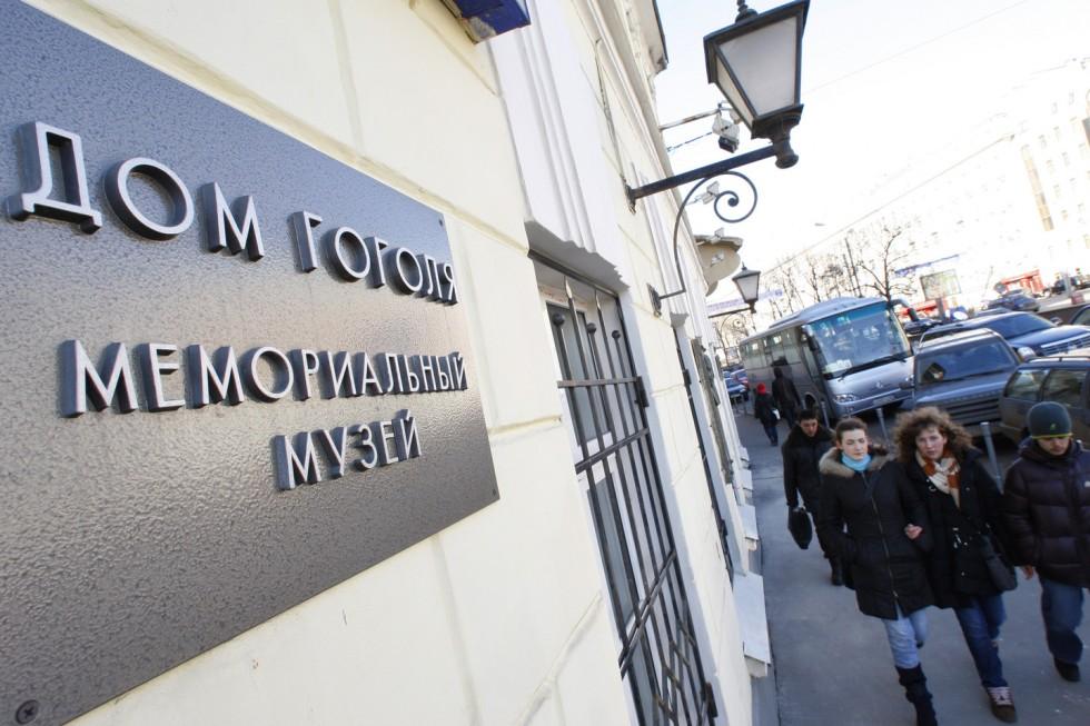 Фото: РИА Новости / Антон Денисов