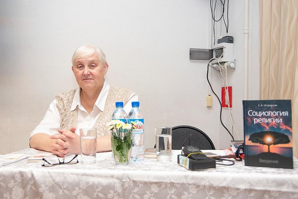 Заведующая кафедрой религиоведения СФИ Маргарита Шилкина