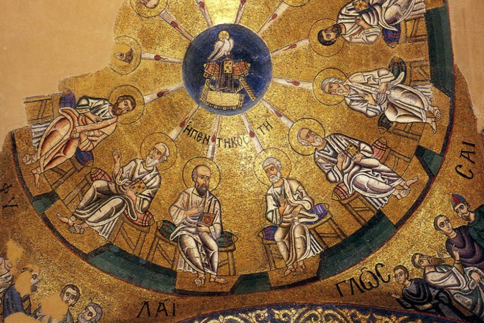 Сошествие Святого Духа. Мозаика купола церкви Осиос Лукас. Фокида (Греция). XI век