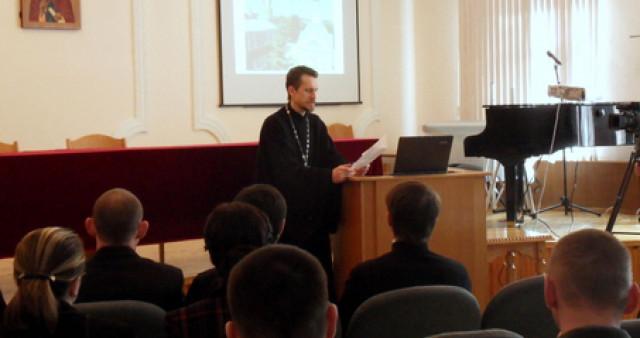Выпускники СФИ приняли участие в V научно-практической конференции Смоленской духовной семинарии